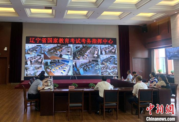 在辽宁省国家教育考试考务指挥中心,透过大屏幕可以查看各考点考试情况。 王景巍 摄