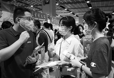 在2020江苏省高考名校见面会暨志愿填报大会上,工作人员为考生现场指导,助力考生合理规划志愿填报及专业选择 孙忠南 摄