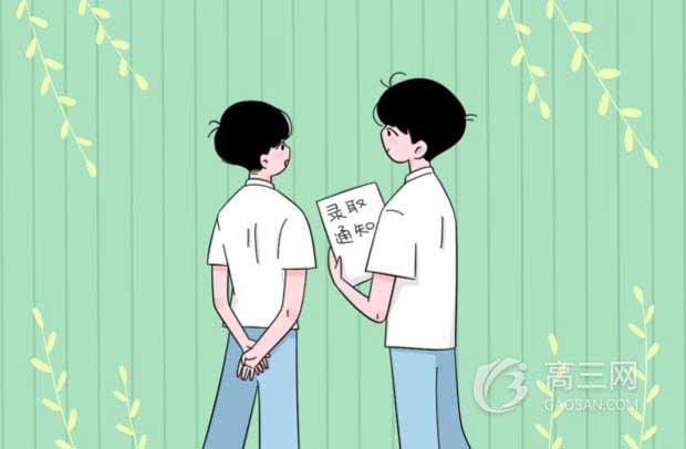 2020江西男生录取北大骑马戴红花返乡