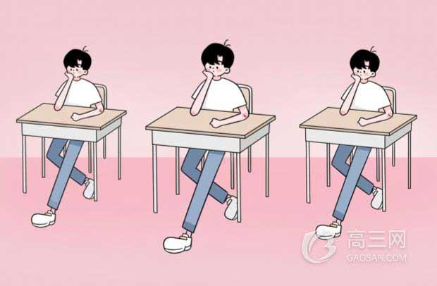 2020年北京开学时间已确定