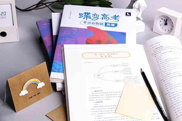 2020年黑龙江高中学业水平考试时间公布