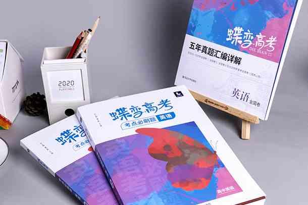 2020年山西省教师资格考试时间 什么时候考试