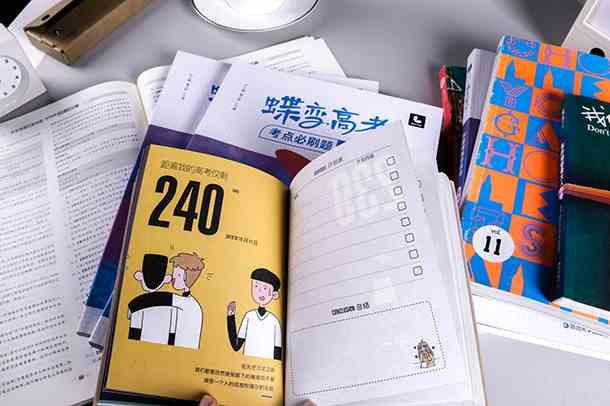 2021北京高考英语增加口试