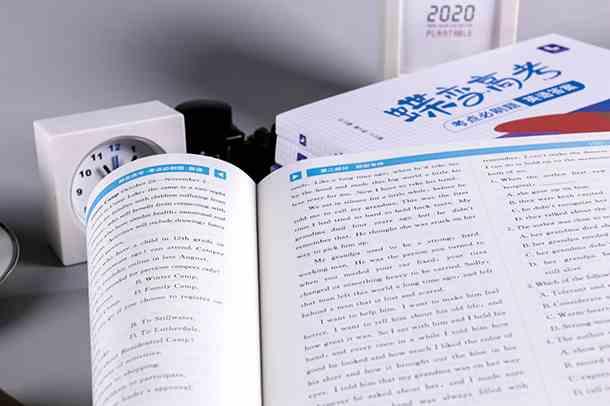 2021天津高考使用全国几卷难不难