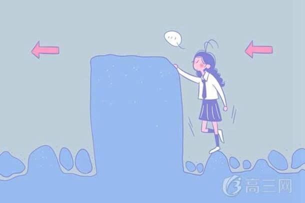 阳江职业技术学院2020年单招专业及计划