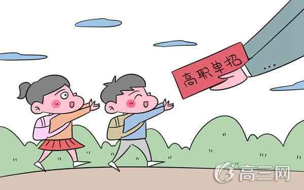 2018陇南师范高等专科学校单招成绩查询时间