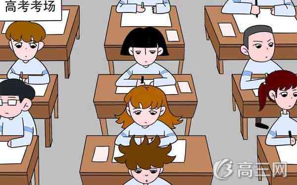 高考语文阅读答题模式和技巧