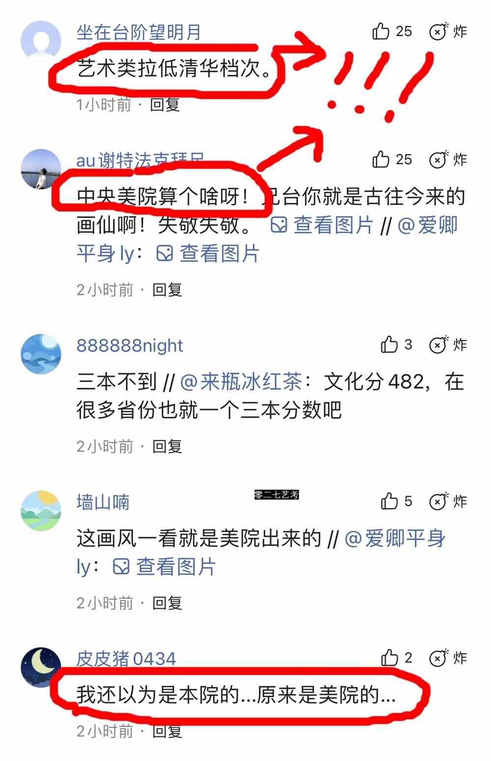 寰俊鍥剧墖_20201122125923.png