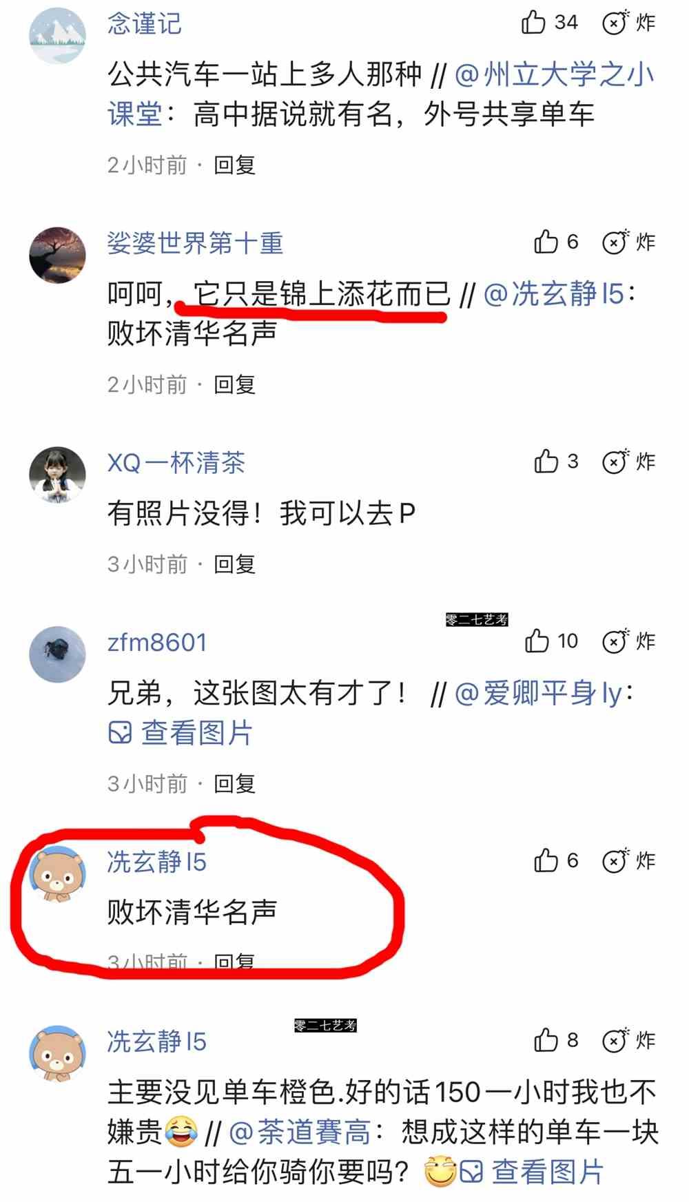 寰俊鍥剧墖_20201122125927.png