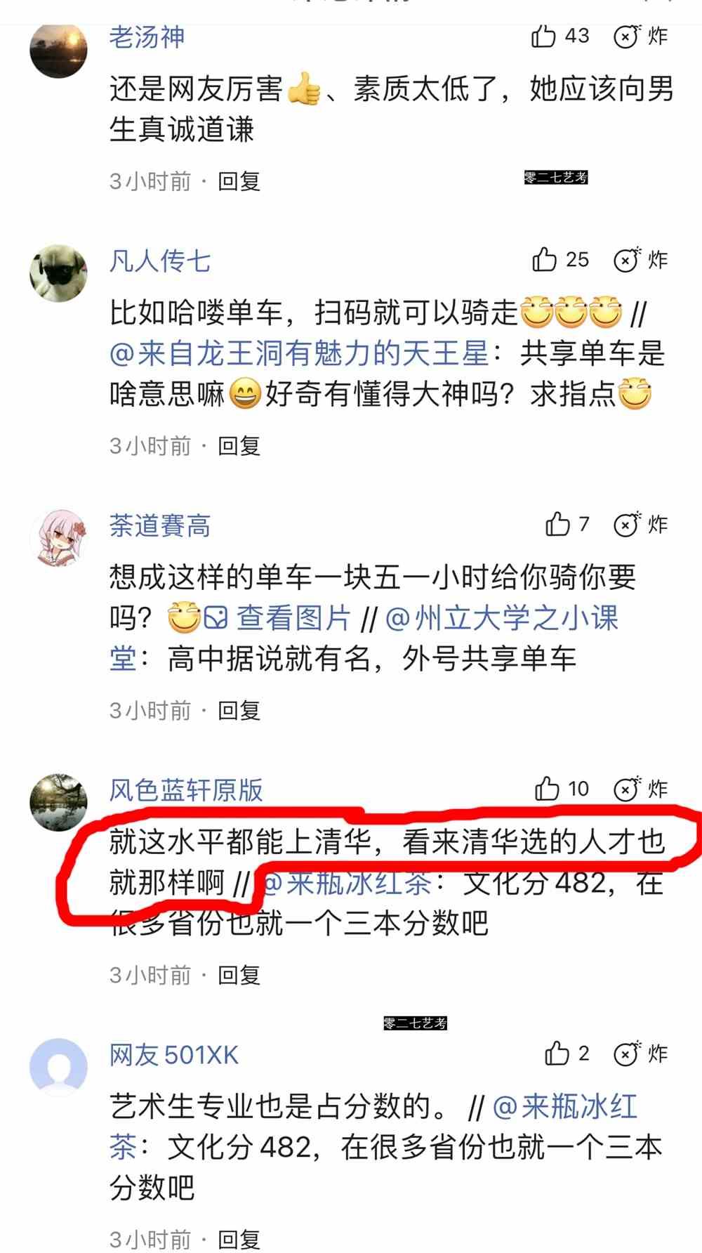 寰俊鍥剧墖_20201122125938.png