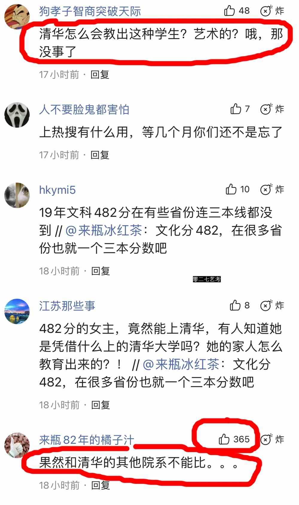 寰俊鍥剧墖_20201122130058.png