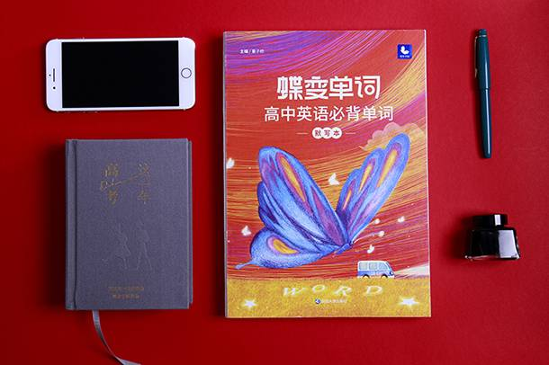 北京高考赋分制21个等级表
